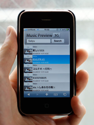Music Preview 3G