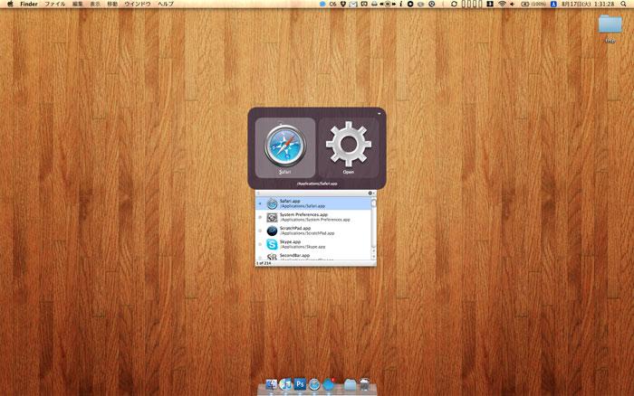 Quicksilverスクリーンショット1