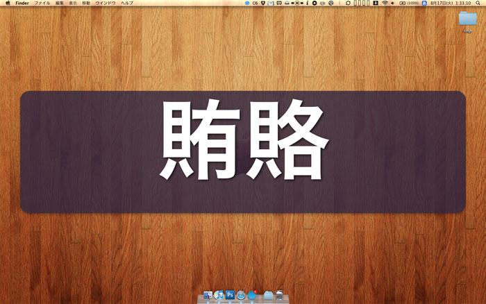 Quicksilverスクリーンショット2